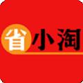 省小淘app官方版 v1.0.0