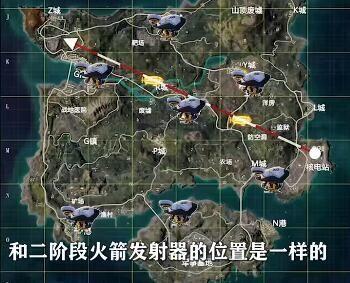 和平精英飞艇位置在哪?飞艇位置介绍[多图]图片2