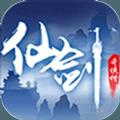 代号XJ手游官网版 v1.0