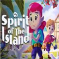 Spirit Of The Island