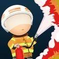 火焰消防队