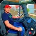 在卡车驾驶中游戏安卓版 v4.5