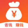 赚佣联盟app官方版 v1.9.0