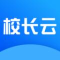 欧美思校长云app最新版 v1.0.0