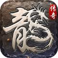 刺沙神话手游官方版 v1.0.0