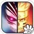 死神vs火影绊10000人物最新改版下载 v1.1.0