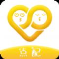 点配交友app官方版 v1.0