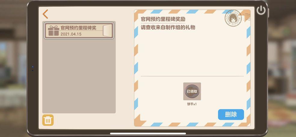 胡桃日记兑换码大全 2021最新礼包码cdk分享[多图]