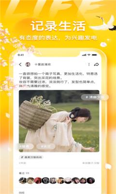 不鸽陪玩app官方版图片2