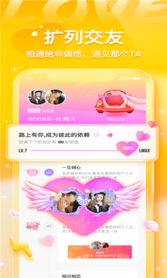 不鸽陪玩app官方版图片1