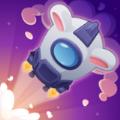 太空火箭救援