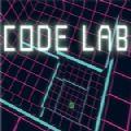 代码实验室