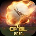 CPBL职业棒球游戏官方版 v1.0