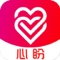 心盼app安卓版 v1.0.0