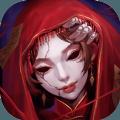 纸嫁衣第二部游戏官方最新版 v1.0.1