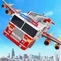 消防员卡车变形