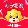 苏宁易购电器商城官网app