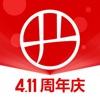 网易严选app官方下载最新手机版 v6.1.0