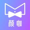 颜咖交友app官方版 v1.1.0