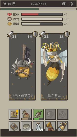 剑与勇者小程序图2