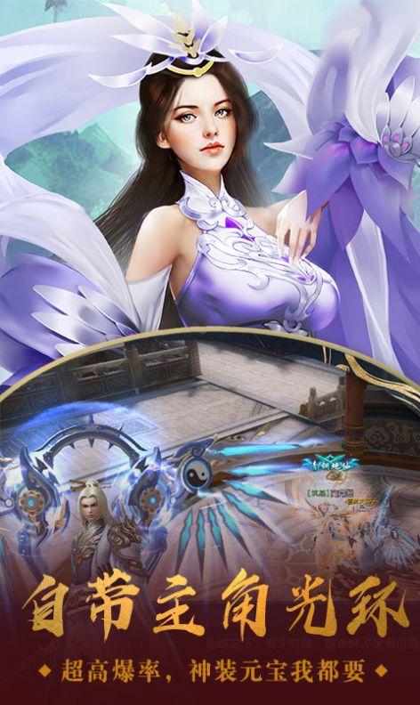 战玲珑之神魔劫手游官方版图片1