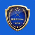国家反诈中心注册app下载2021官方最新版 v1.1.8