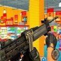 武器粉碎超市