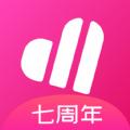 爱豆行程app官方版 v7.6.6