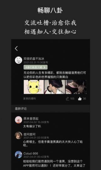 海王查app官方版图片1
