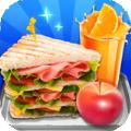 最佳飞机厨师游戏最新版 v1.5.1