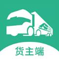 狮桥货主app官方版 v1.0.2