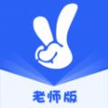 维多利老师版app官方版 v1.1
