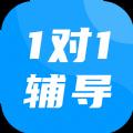 家学堂一对一辅导app安卓版 v1.0.0