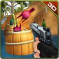 武器击倒瓶子游戏安卓版 v1.0