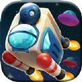 是你太空飞机游戏安卓版 v1.0
