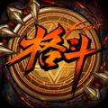 地下城决斗场手游官方版 v2.0.25