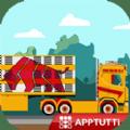 卡车司机李师傅游戏安卓版 v1.0.0