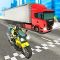 涡轮拖动游戏手机版 v0.0.1