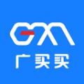 广买买app安卓版 v1.0.7