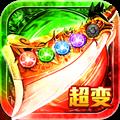 超变屠龙刀手游官方版 v1.1.1
