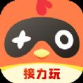 菜鸡无限时间破解版永久免费2021 v4.1.3