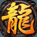 贪玩龙城战神手游官方版 v1.0