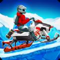 雪地摩托竞速赛游戏安卓版 v3.30