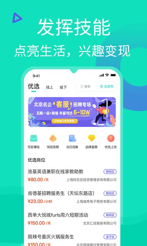 知狸说app最新版图片1