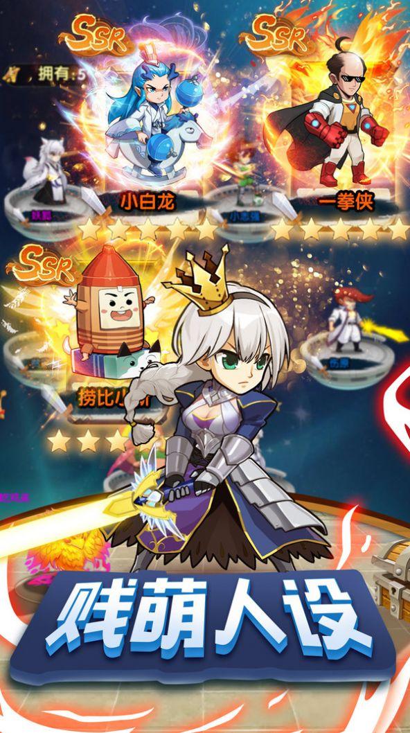佐贺偶像是传奇第二季樱花版中文 v1.0截图
