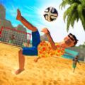 沙滩足球俱乐部游戏安卓版 v1.3