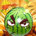 愤怒的西瓜