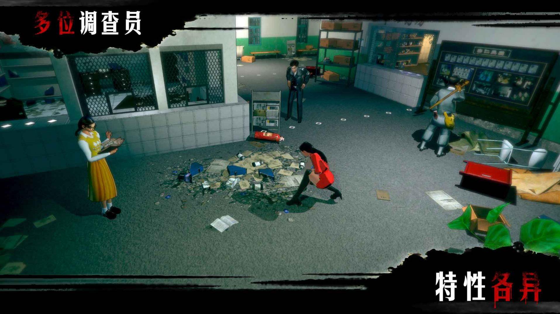 赏金侦探净业村剧组杀人案完整版图3