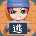 逃跑吧少年7.5.4官方正版最新版 v7.6.1
