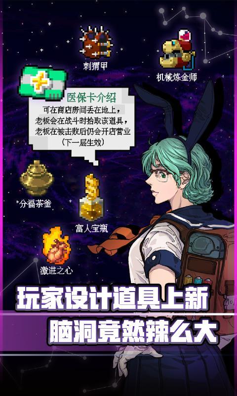 战魂铭人1.6.4最新版